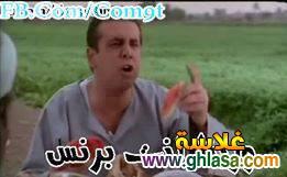 صور نكت تريقه علي الحال في مصر نكت فيس بوك 2019 ghlasa1380233394172.jpg