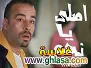 صور نكت تريقه علي الحال في مصر نكت فيس بوك 2019 ghlasa1380233394183.jpg