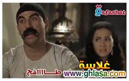 صور نكت تريقه علي الحال في مصر نكت فيس بوك 2018 ghlasa1380233394226.jpg