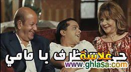 صور نكت تريقه علي الحال في مصر نكت فيس بوك 2019 ghlasa1380233394248.jpg