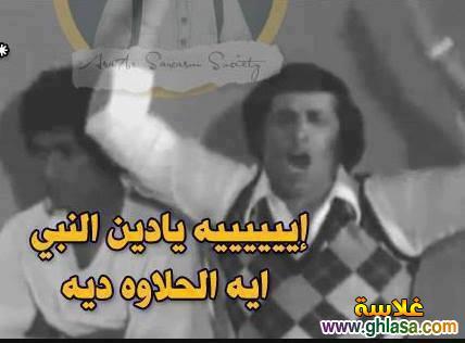 صور نكت تريقه علي الحال في مصر نكت فيس بوك 2018 ghlasa138023339425.jpg
