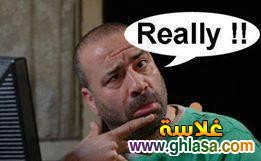 صور نكت تريقه علي الحال في مصر نكت فيس بوك 2019 ghlasa13802333942610.jpg