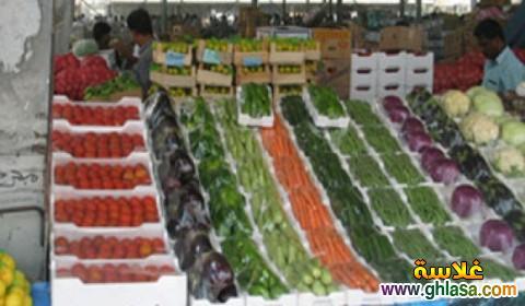 اسعار الخضار شهر اكتوبر 2019 ، قائمة اسعار الخضروات فى شهراكتوبر2019 من وزارة التموين ghlasa1380270580841.jpg