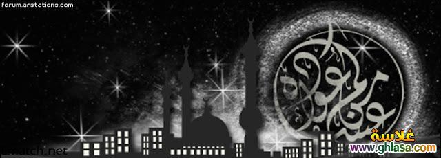صور غلاف عيد الاضحى 2019 - 2019 ، كفرات فيس بوك تايم لاين بمناسبة عيد الاضحى كل عام وانتم بخير 2019 ghlasa1380813833627.jpg