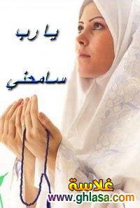 قصة حسن الخاتمه وسوء الخاتمه ghlasa1381060690471.jpg