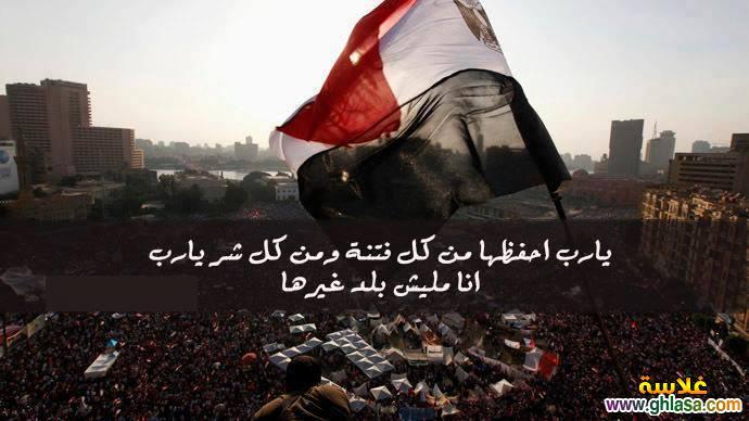 صور غلاف فيس بوك السيسى 2018 ، صور مصرية للجيش المصرى والفريق عبد الفتاح السيسى 2018 ghlasa138106293913.jpg