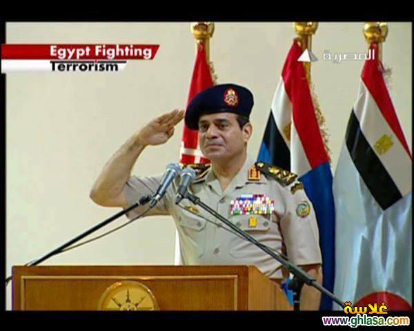 صور غلاف فيس بوك السيسى 2018 ، صور مصرية للجيش المصرى والفريق عبد الفتاح السيسى 2018 ghlasa1381062939175.jpg