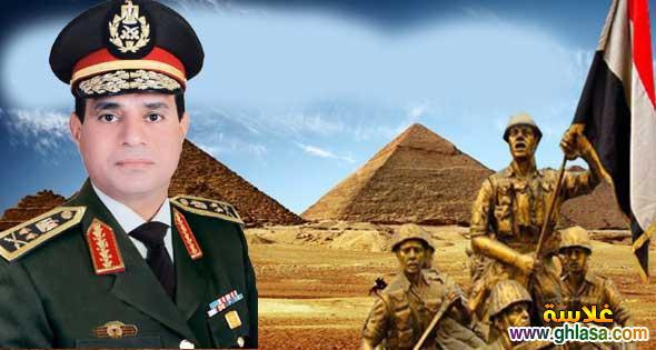 صور غلاف فيس بوك السيسى 2018 ، صور مصرية للجيش المصرى والفريق عبد الفتاح السيسى 2018 ghlasa138106319772.jpg