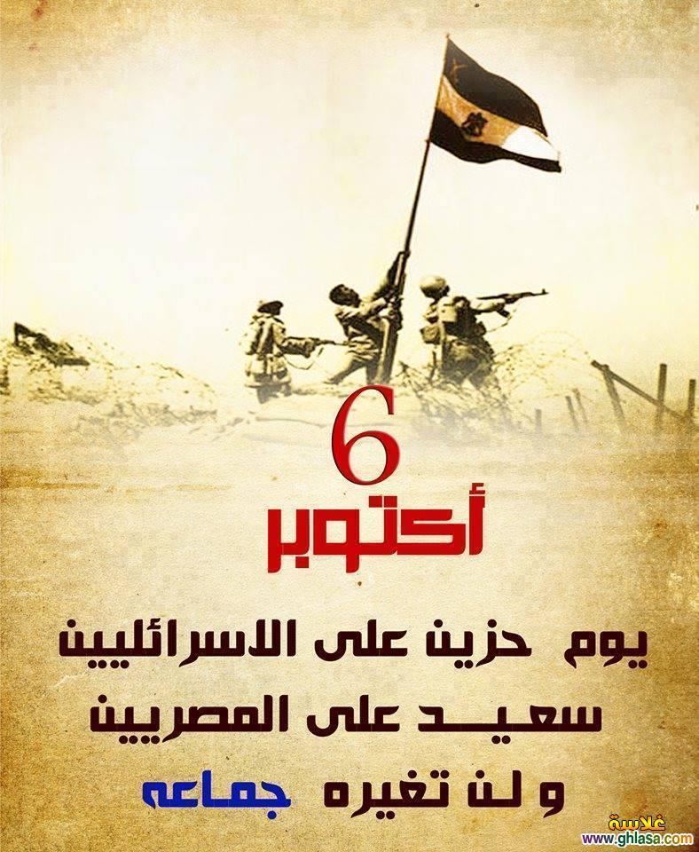 صور غلاف فيس بوك السيسى 2018 ، صور مصرية للجيش المصرى والفريق عبد الفتاح السيسى 2018 ghlasa1381063197744.jpg