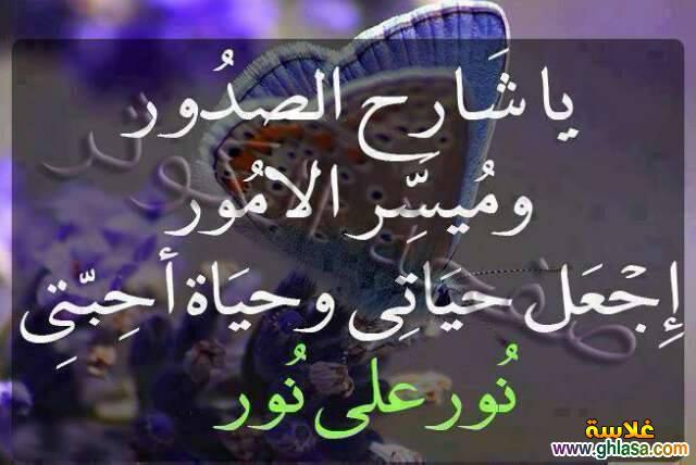 صور فيس بوك اسلامية 2019 ، صور حكم اسلامية فيس بوك 2019 ghlasa1381448244621.jpg