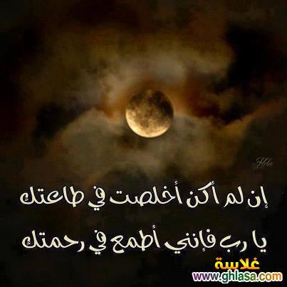 صور فيس بوك اسلامية 2019 ، صور حكم اسلامية فيس بوك 2019 ghlasa1381448244996.jpg