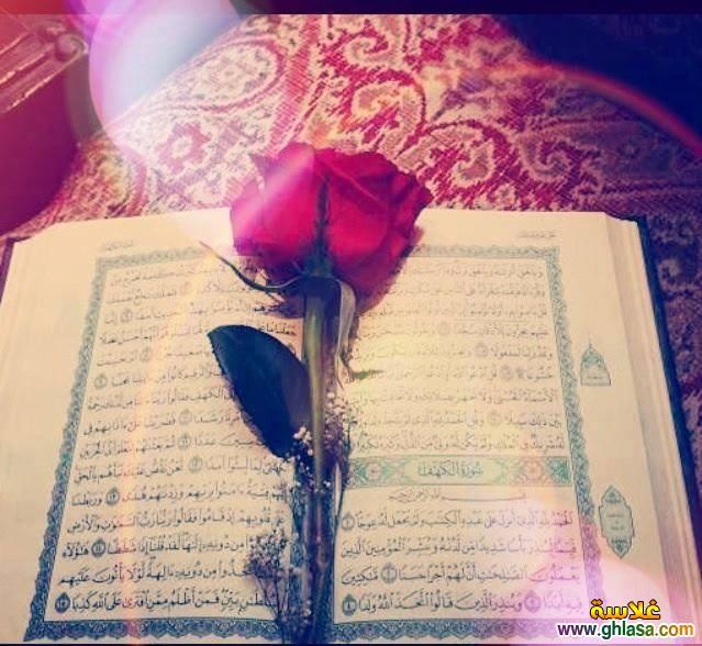 صور فيس بوك اسلامية 2018 ، صور حكم اسلامية فيس بوك 2018 ghlasa1381448245017.jpg