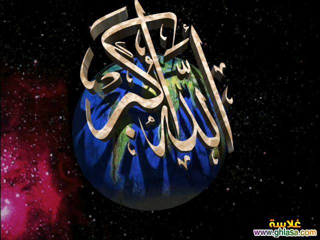 صور حكم اسلامية جديدة 2019 ، صور دعاء و حكم فيس بوك للنشر 2019 ghlasa1381449416949.jpg