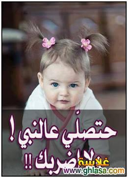 صور منشورات و اشعارات اسلامية 2018 ، صور حكم للنشر فى الفيس بوك 2018 ghlasa1381450016077.jpg