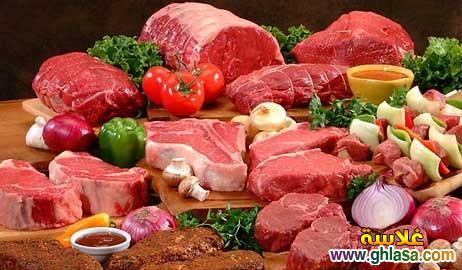 ضرر اللحوم االحمراء 2019 بتنقص عمر الانسان 2019 ghlasa1381535447832.jpg