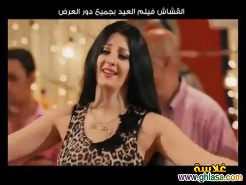 صور اغراء الراقصة صافيناز من فيلم القشاش - صور مثيرة صافيناز من فلم القشاش ghlasa1381547478963.jpg