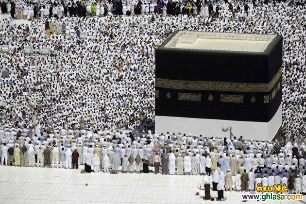 صور من موسم الحج لحجاج بيت الله 1441 ، صور الحج 2019 ghlasa1381782915795.jpg