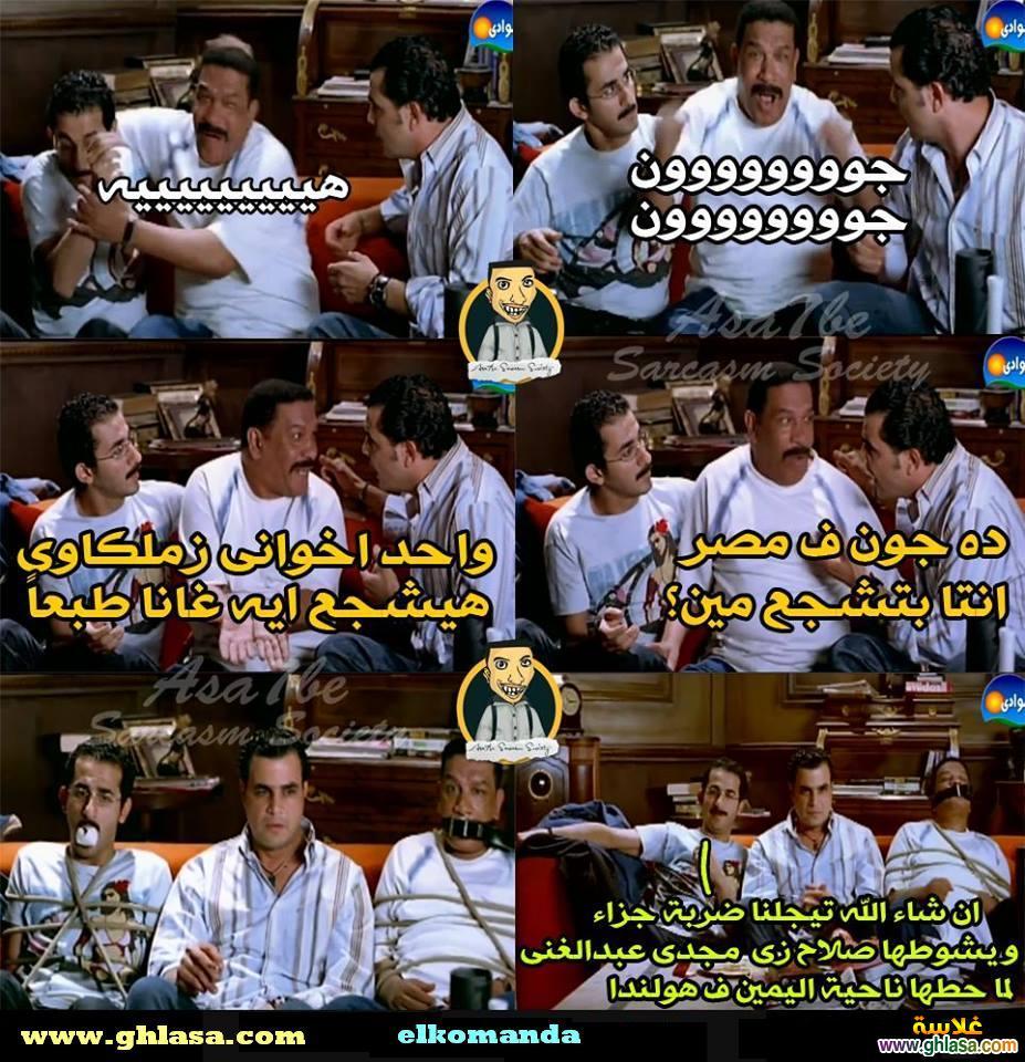 نكت المصريين على مباراة مصر و غانا الشوط الاول ، صور نكت مصرية ماتش مصر و غانا مضحكة جدا ghlasa1381857002531.jpg