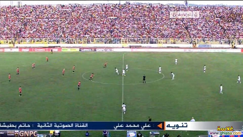 صور من مباراة مصر و غانا ، صور هزيمة منتخب مصر من منتخب غانا اول ايام عيد الاضحى 2018 ghlasa1381857874146.jpg