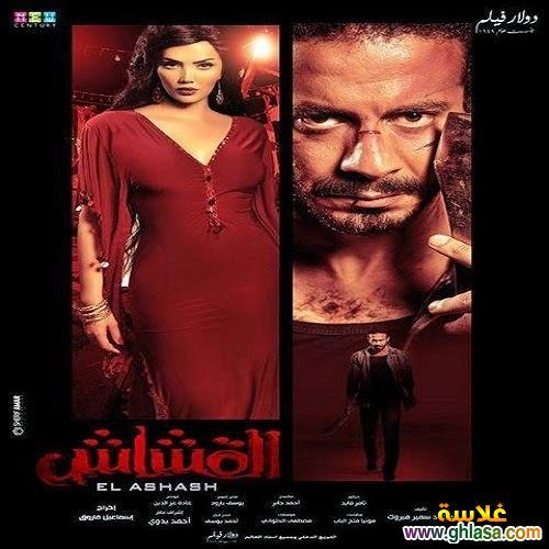 اجدد صور للفنان محمد فراج بطل فيلم القشاش صور حصري ghlasa1382135453891.jpg