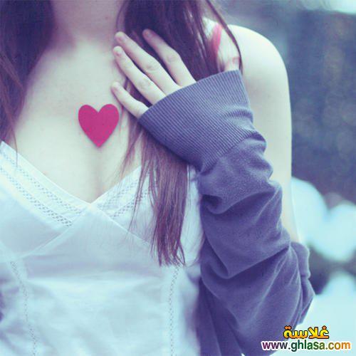 صور بنات رومانسية - اجمل صور بنات رومنسية ، صور بنات كول ghlasa13822129859710.jpg