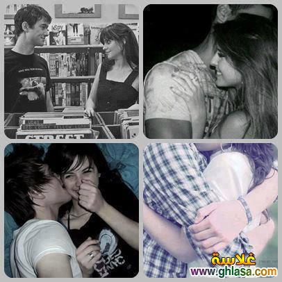 صور رومانسية جديدة ، صور حب جميلة - Photo of the new romantic, lovely love ghlasa1382219399339.jpg