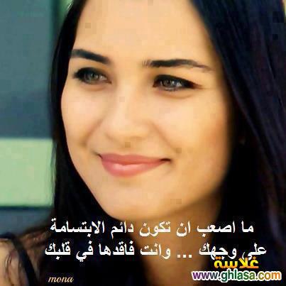 صور رومانسية جديدة ، صور حب جميلة - Photo of the new romantic, lovely love ghlasa1382219633044.jpg