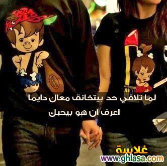 صور رومانسية جديدة ، صور حب جميلة - Photo of the new romantic, lovely love ghlasa1382219633096.jpg