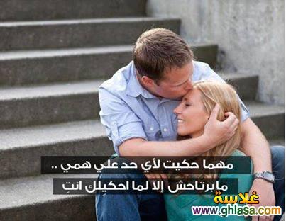 كلمات رومانسية   صور حب رومانسية ، صور و كلمات عن الحب والعشق والغرام رومانسية ghlasa1382221420474.jpg