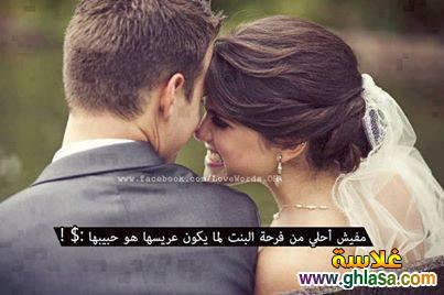 كلمات رومانسية   صور حب رومانسية ، صور و كلمات عن الحب والعشق والغرام رومانسية ghlasa1382221420568.jpg