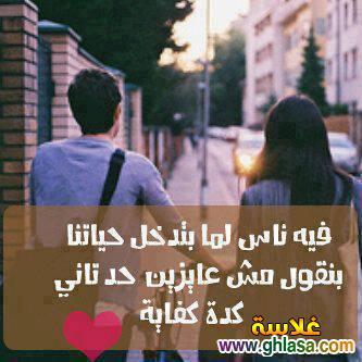 كلمات رومانسية   صور حب رومانسية ، صور و كلمات عن الحب والعشق والغرام رومانسية ghlasa1382221471781.jpg