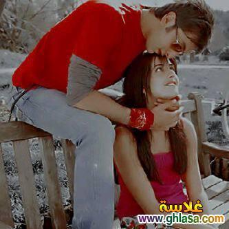 صور تعبر عن الحب روعة ، صور رومانسية غرام ، صور وكلمات رومانسية اشعار للعشاق ghlasa1382224379782.jpg
