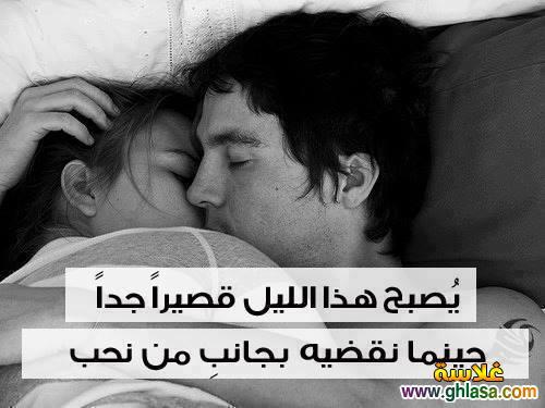 صور عشاق رومانسية ، صور حب رومنسية ، Photo of love, romance, lovers ghlasa1382226163156.jpg