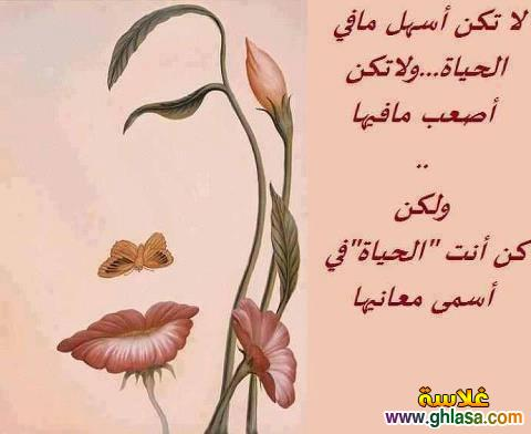 صور عشاق رومانسية ، صور حب رومنسية ، Photo of love, romance, lovers ghlasa138222621961.jpg