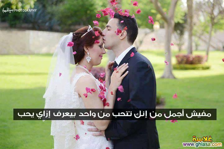 صوررومنسية بنات 2019 ، صور حب رومنسية love2019 ، صور عشق و غرام رومانسية 2019 ghlasa1382228000392.jpg