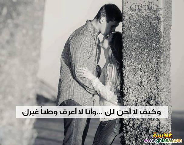 صوررومنسية بنات 2019 ، صور حب رومنسية love2019 ، صور عشق و غرام رومانسية 2019 ghlasa13822280005910.jpg