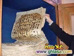 معلومات دينيه عن  ذو النورين عثمان بن عفان رضي الله عنه ghlasa1382326732782.jpg