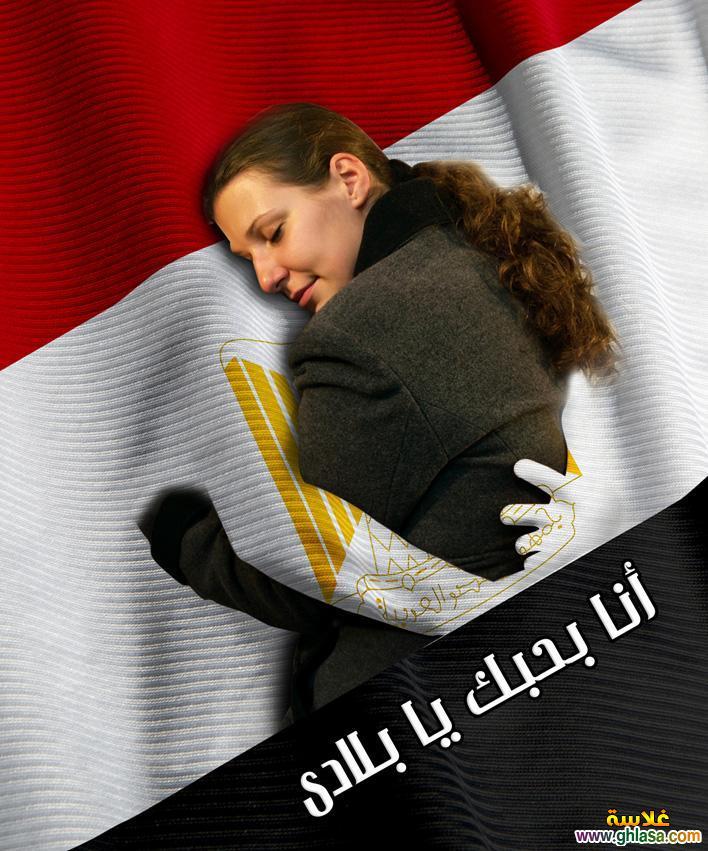 بحث علمى عن حب مصر ، كلمات واشعار حب مصر ، احبك يا مصر جاهز للطبع ghlasa1382583181992.jpg