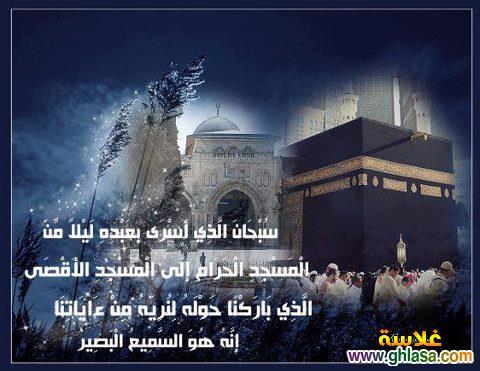 صور خلفيات العام الجديد 1435 ، صور واتس اب خلفيات اسلامية العام الهجري 1435 ghlasa138259010751.jpg
