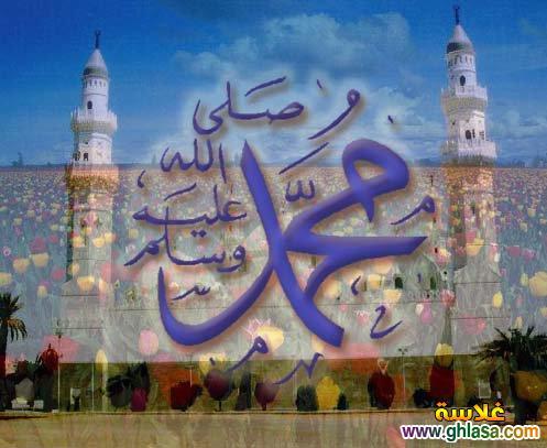 صور خلفيات العام الجديد 1435 ، صور واتس اب خلفيات اسلامية العام الهجري 1435 ghlasa1382590107678.jpg