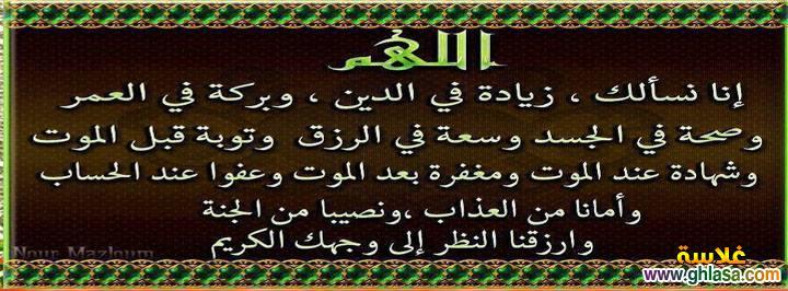 صور غلاف فيس بوك اسلامية بمناسبة العام الهجرى 1439-2019 ghlasa1382591460274.jpg