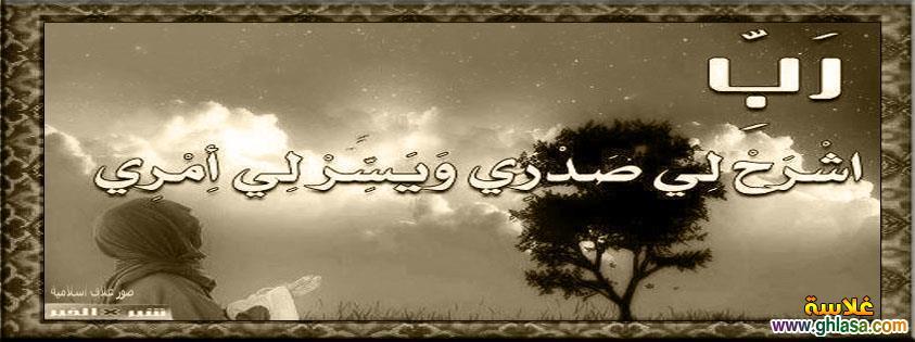 صور غلاف فيس بوك اسلامية بمناسبة العام الهجرى 1439-2019 ghlasa1382591460439.jpg