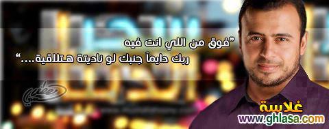 صور غلاف فيس بوك اسلامية بمناسبة العام الهجرى 1439-2019 ghlasa1382591499541.jpg