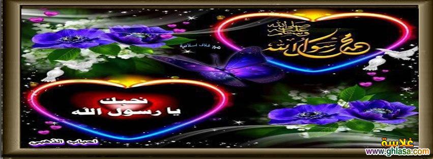 صور غلاف فيس بوك اسلامية بمناسبة العام الهجرى 1435-2018 ghlasa13825914998110.jpg