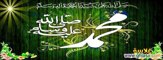 صور تصميمات كفرات فيس بوك اسلامية 2018 ، غلاف فيس بوك دينى اسلامى 2018 ghlasa1382592460057.jpg