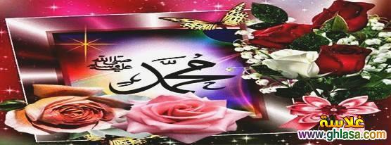 صور اسلامية عريضة لصفحات الفيس بوك 2018 ، صور العام الهجري 2018-1435 ghlasa1382598277278.jpg