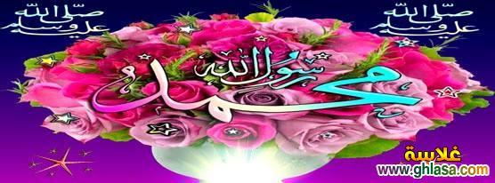 صور اسلامية عريضة لصفحات الفيس بوك 2018 ، صور العام الهجري 2018-1435 ghlasa13825982773410.jpg