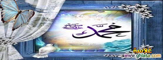 صور اسلامية عريضة لصفحات الفيس بوك 2018 ، صور العام الهجري 2018-1435 ghlasa1382598321752.jpg