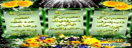 صور اسلامية عريضة لصفحات الفيس بوك 2018 ، صور العام الهجري 2018-1435 ghlasa1382598321773.jpg