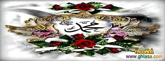 صور اسلامية عريضة لصفحات الفيس بوك 2018 ، صور العام الهجري 2018-1435 ghlasa1382598321794.jpg